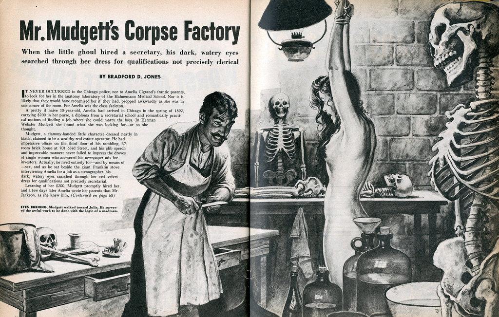 пытки и надругательства