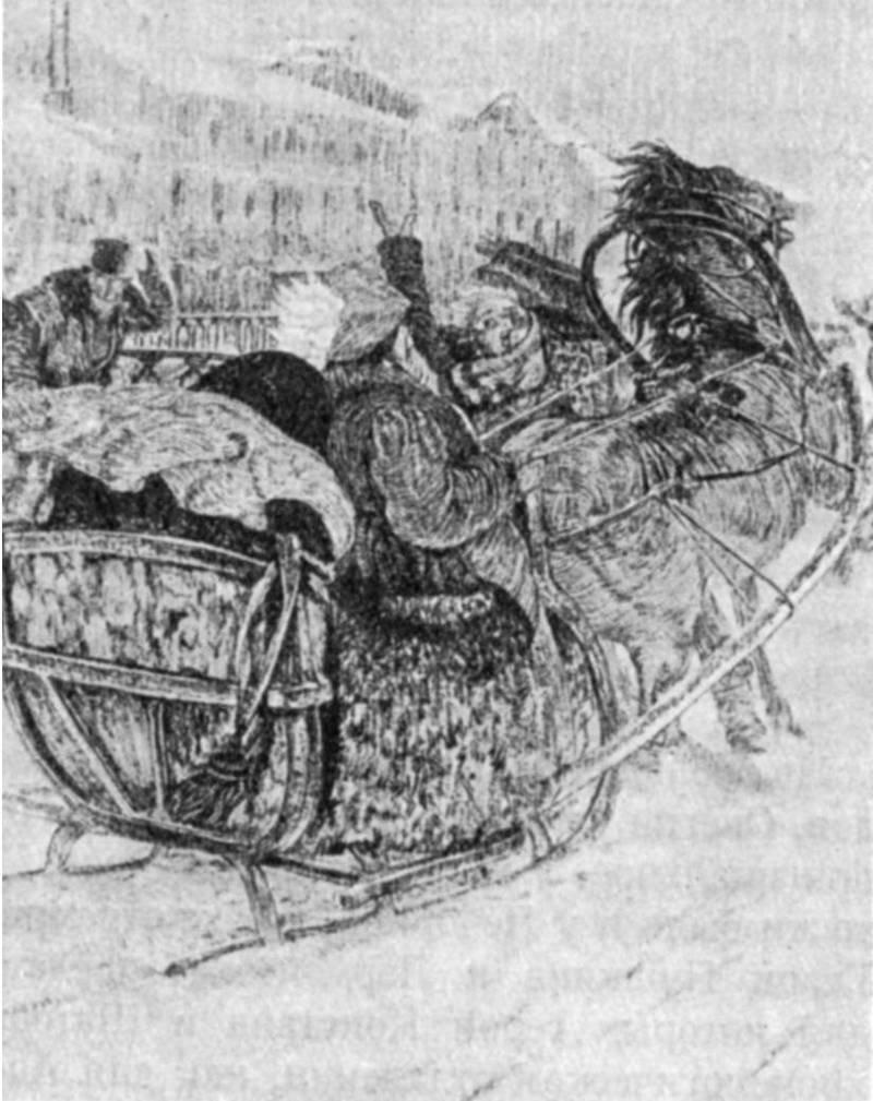Роман Княгиня Лиговская