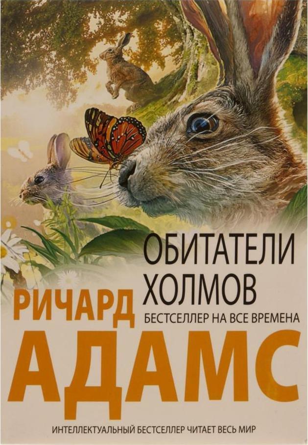 Российское издание