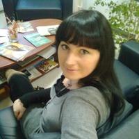 Юлия Зайцева